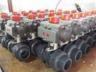 Q611S气动PVC塑料球阀