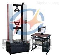 鋁合金型材高低溫拉伸試驗機