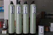 生活污水处理设备多介质过滤器