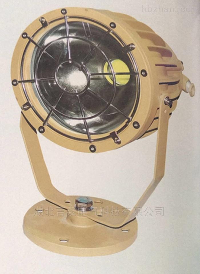 BDL750-T/LED防爆投光灯100-150W平台灯