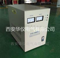 西安供应SVC高精度交流稳压器厂家