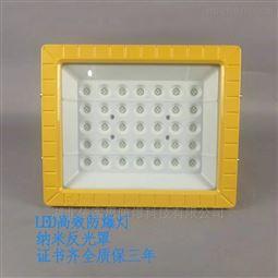 工厂仓库使用BAD85-150Wled防爆灯