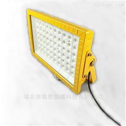 200W方形led防爆泛光灯直销