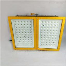 纳米反光罩LED防爆灯