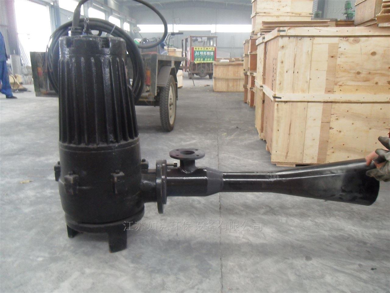 射流曝气机-QSB 移动式安装
