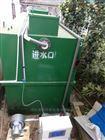 上饶采购地埋一体化污水处理设备售后服务好