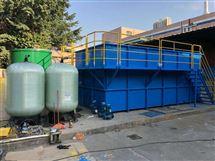 石嘴山醫院污水處理設備安裝說明