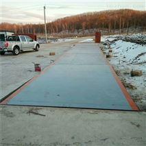 天津汽车衡维修,100吨工地电子衡销售厂家