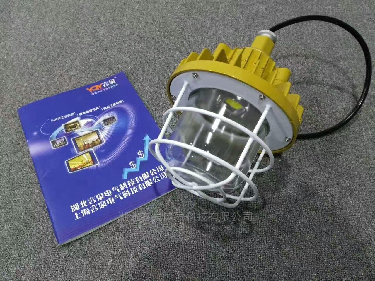 kHD240防爆防腐免维护节能灯染料间灯