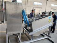 叠螺污泥脱水机参数选型 污泥处理设备型号