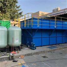 撫順一體化污水處理設備生產廠商