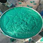 脱硫塔防腐材料乙烯基高温玻璃鳞片胶泥