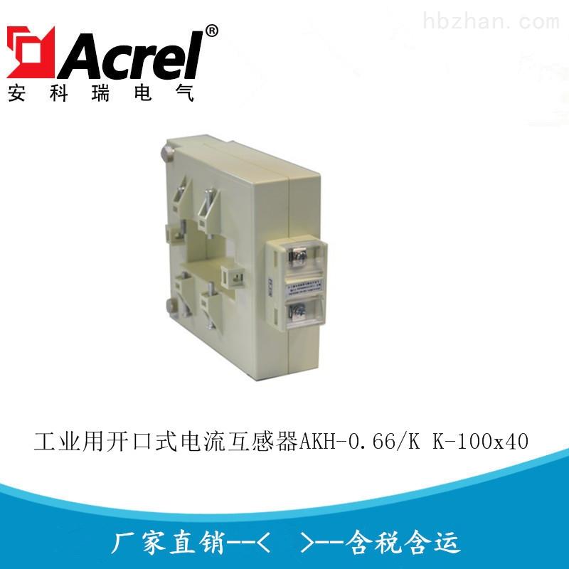 改造项目用电流互感器AKH-0.66/K K-100x40