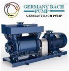 原装德国进口水循环真空泵