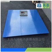 江苏昆山-小地磅批发1T2吨3吨5吨电子平台秤
