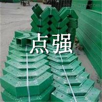 槽式电缆桥架厂家报价-点强