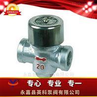 CS19H型北京式热动力式蒸汽疏水阀