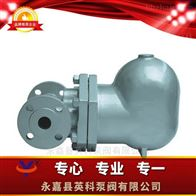 FT43H型杠杆浮球式蒸汽疏水阀