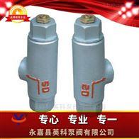 ST型可调恒温式蒸汽疏水阀