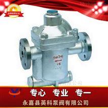 钟型浮子(倒吊桶)式蒸汽疏水阀