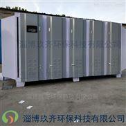工业废气治理设备