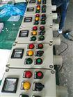 BZC51A2D3B1K1L防爆启停按钮操作柱
