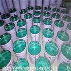 001厂家供应耐磨环氧玻璃鳞片胶泥防腐涂料