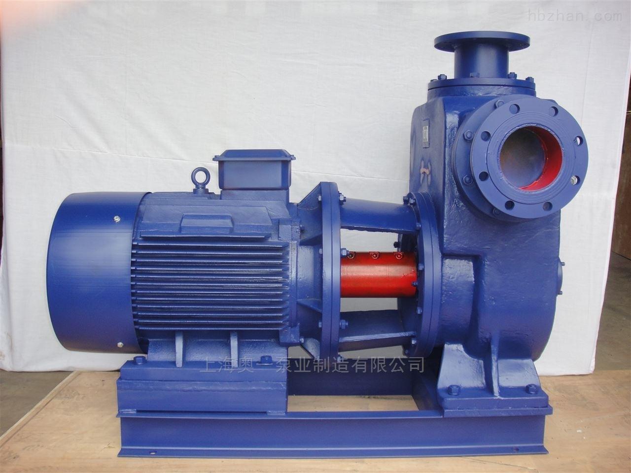 ZSL强自吸大流量直联式双吸自吸泵