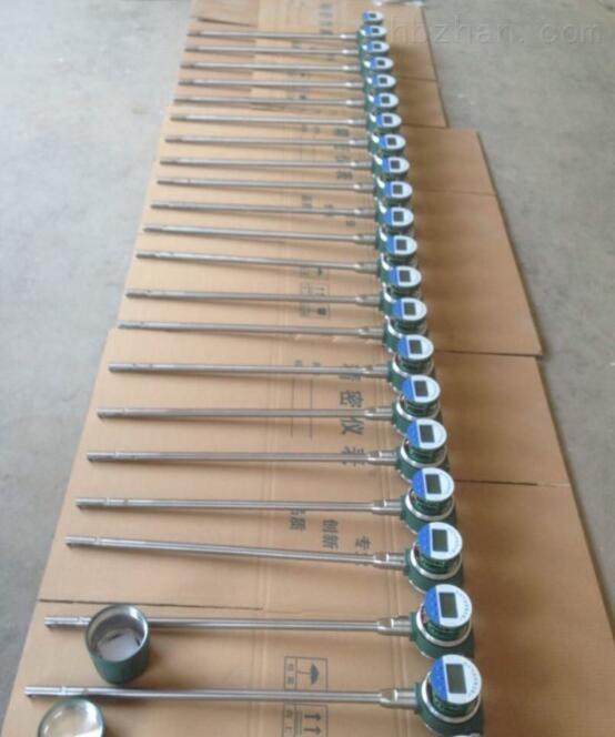 通风管道风量测量计量表