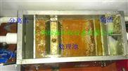 广东厨房餐厅油水分离器哪家好/隔油池