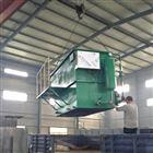 溶氣氣浮機設備
