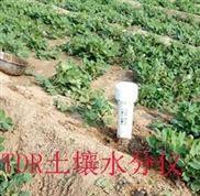 TDR土壤水分测量仪