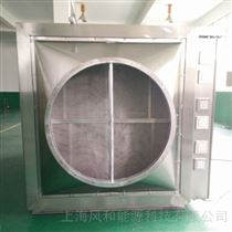 养殖场废气处理设备供应