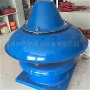 DWT-I低噪音屋顶风机_屋顶消防排烟风机
