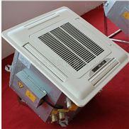 卡式二出風風機盤管,FP嵌入明裝空調盤管