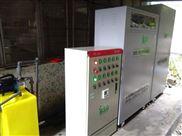电镀废水处理设备处理合格