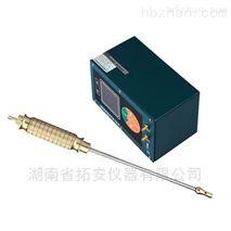 便攜式氫氣檢測儀