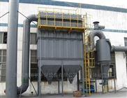 锅炉袋式除尘器批发价 翔宇环保厂家生产