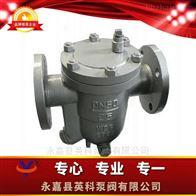 CS41H型自由浮球式蒸汽疏水阀