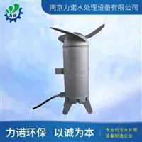 QJB10/12-620/3-480S污泥池中速潜水搅拌机