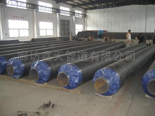 热力聚氨酯保温管鑫天管业