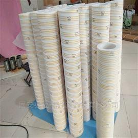 HCP100A颇尔HCP100A滤油机保护过滤器滤芯