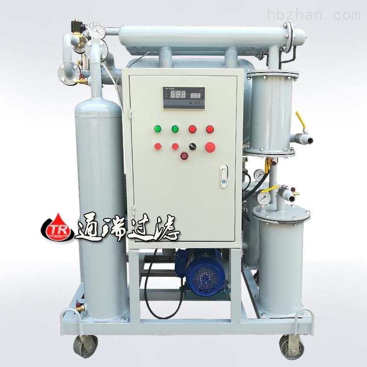 ZJB系列变压器油单级真空滤油机