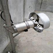 QJB潜水搅拌机带提升装置安装 角度可调节