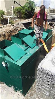 写字楼污水处理设备价位