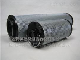 0660D010BN3HC(贺德克)滤油机液压油滤芯厂家