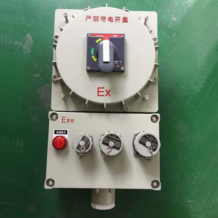 BXX51-3K防爆检修电源插销箱IIC