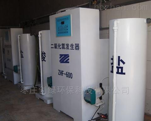 南充民营医院废水处理装置设备厂家招商