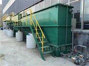 电厂涂装废水处理设备工艺方案