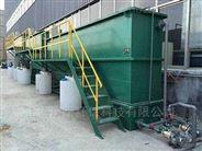 涂装废水处理系统工艺